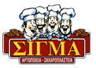Sigma Bakeries