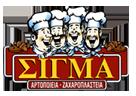 Sigma Bakeries